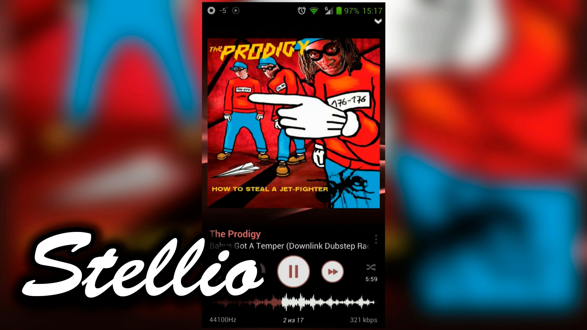 stellio best music player app