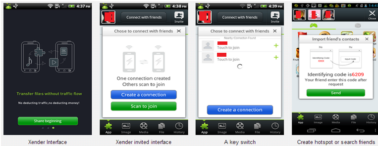 xender app interface
