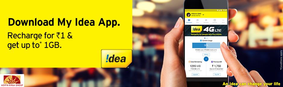 my idea app