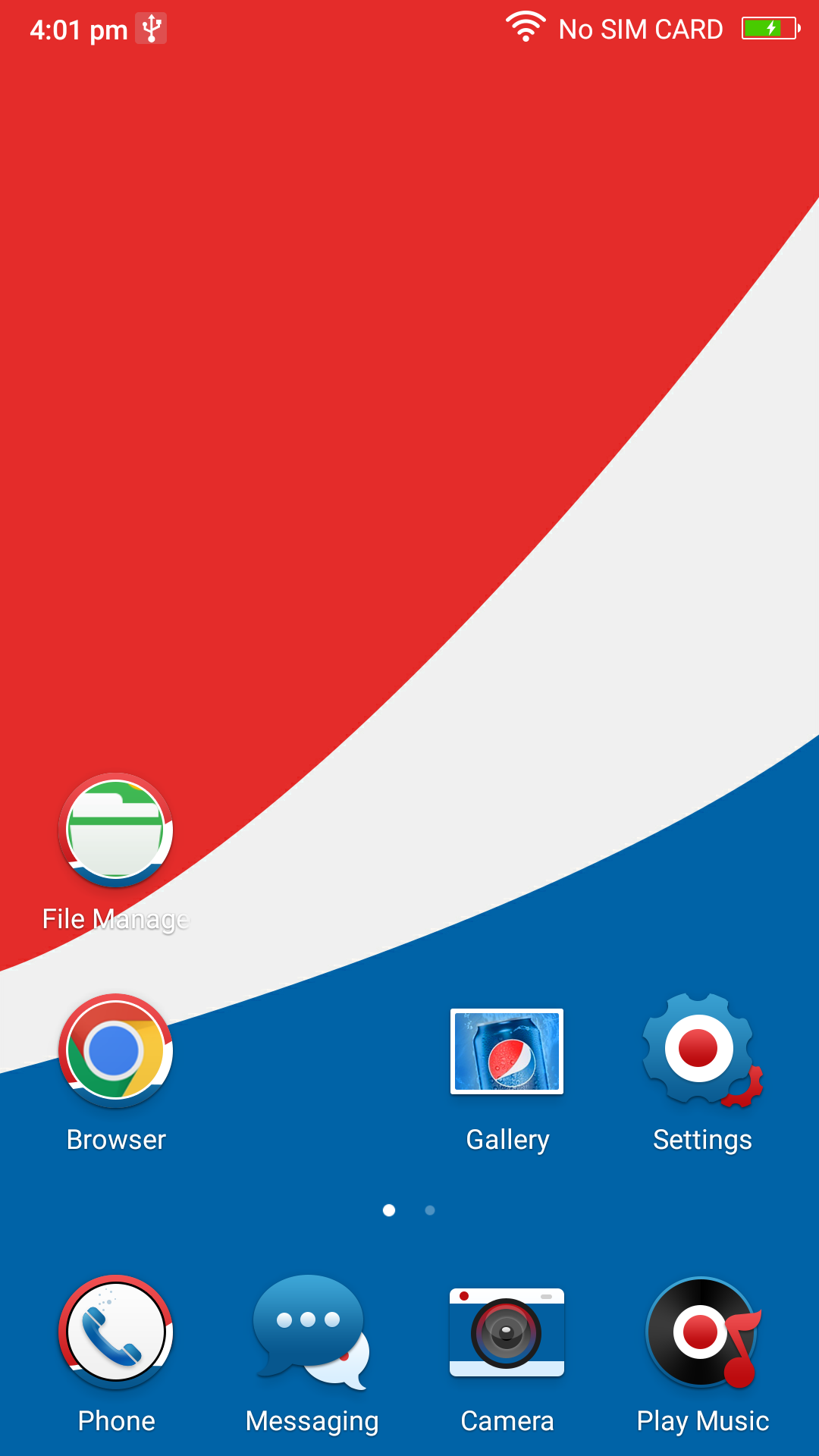 Koobee Pepsi P1S Home
